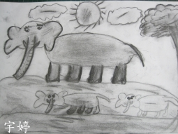 IMG_8620大象.jpg