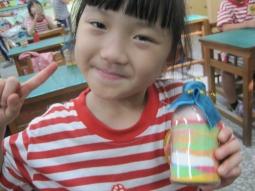 IMG_9809瓶.jpg