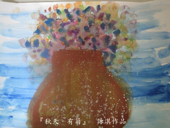 IMG_0593詠淇刊頭.jpg
