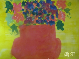 IMG_0619雨汧花.jpg