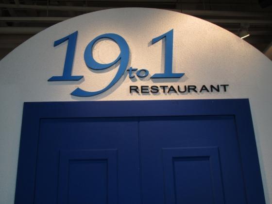 IMG_2048餐廳1.jpg