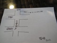 IMG_4107喀3