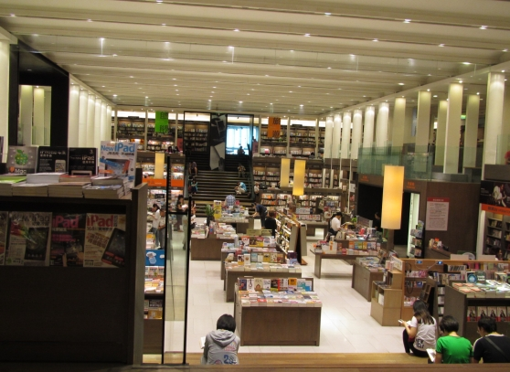 未命名 - 1誠品書店