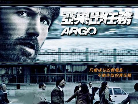 Argo-01