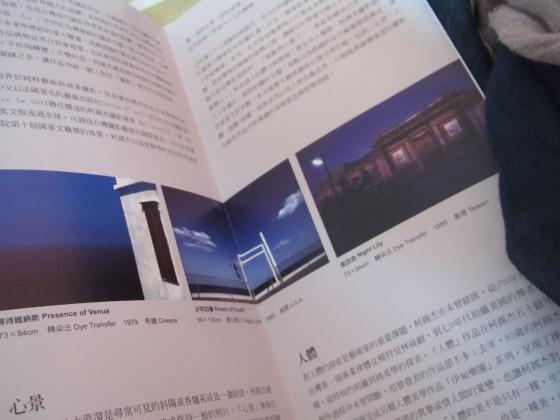 IMG_7472看展覽2