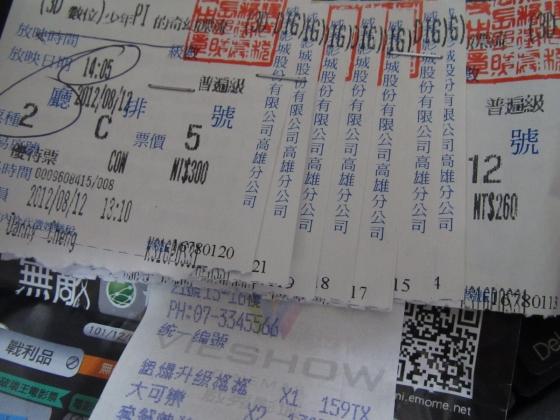 IMG_7550去看電影