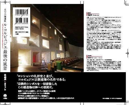 未命名 - 3日文版2