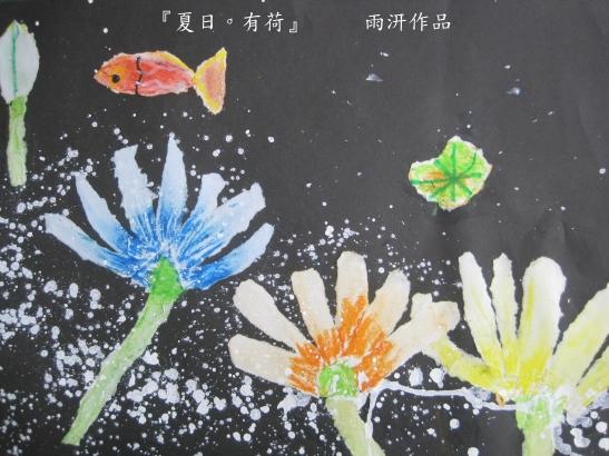 IMG_9692雨汧刊頭.jpg