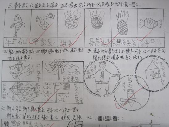 IMG_7649生活卷1.jpg
