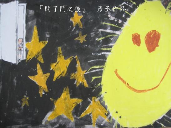 IMG_8769彥丞.jpg