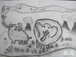 IMG_8619大象.jpg