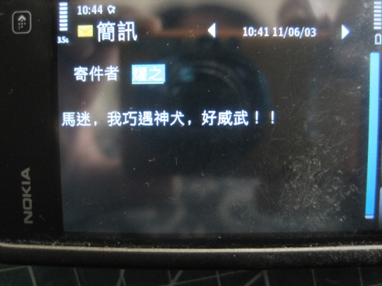 IMG_9598耀之1.jpg