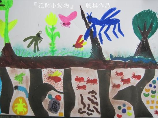 IMG_8238駿棋刊頭.jpg
