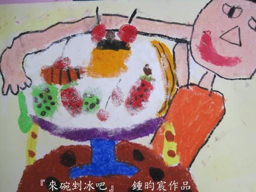 IMG_3599昀宸刊頭.jpg