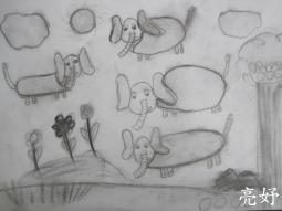 IMG_8614大象.jpg