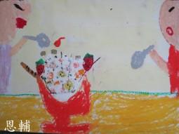 IMG_3610恩輔冰.jpg