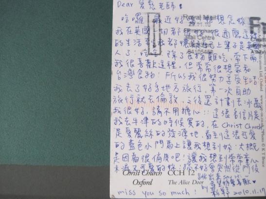 IMG_7635明信片2.jpg