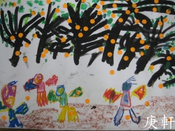 IMG_5945橘子.jpg