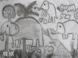 IMG_8596大象.jpg