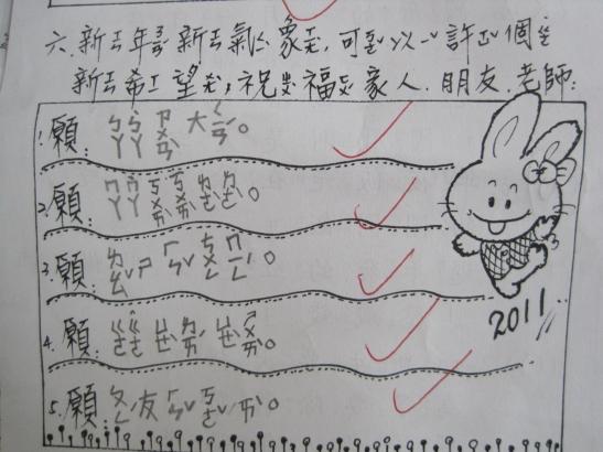 IMG_7637生活卷6.jpg