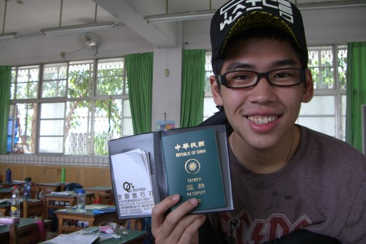 CIMG2125耀之護照.jpg