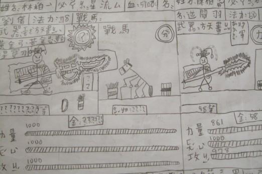 CIMG2386三國至3.jpg