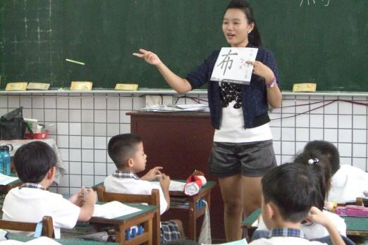 CIMG2490實習老師1.jpg