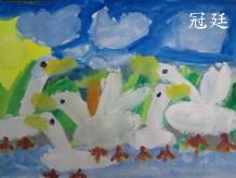 IMG_0128冠廷鵝.jpg
