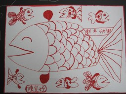 IMG_1255新年快樂.jpg