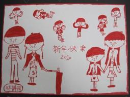 IMG_1265新年快樂.jpg