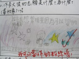 IMG_1267生活3.jpg