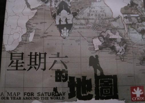 未命名 - 1星期六的地圖.jpg