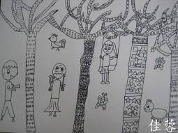 IMG_2385森林.jpg
