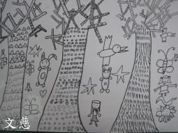 IMG_2392森林.jpg