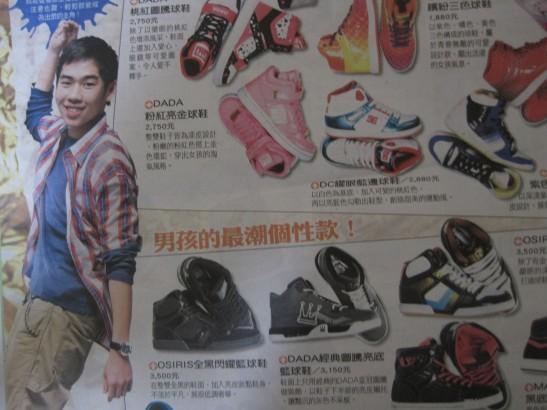 IMG_2437耀之廣告.jpg