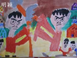 IMG_2541民俗.jpg
