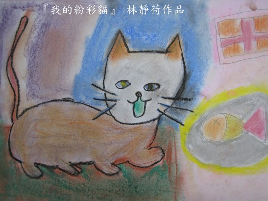 IMG_2712靜荷刊頭.jpg