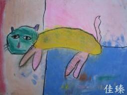 IMG_2722佳臻貓.jpg