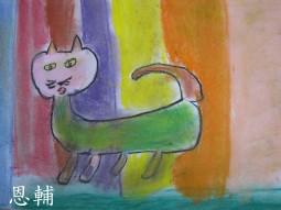 IMG_2705恩輔貓.jpg