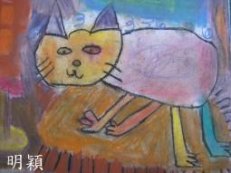 IMG_2692明穎貓.jpg