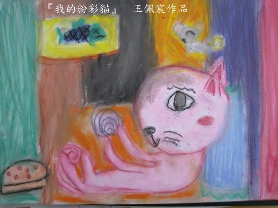 IMG_2708佩宸刊頭.jpg
