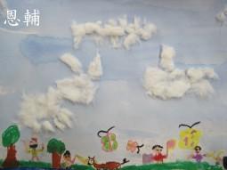 IMG_3262雲.jpg