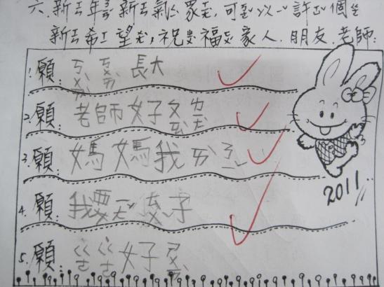 IMG_7660生活卷6.jpg