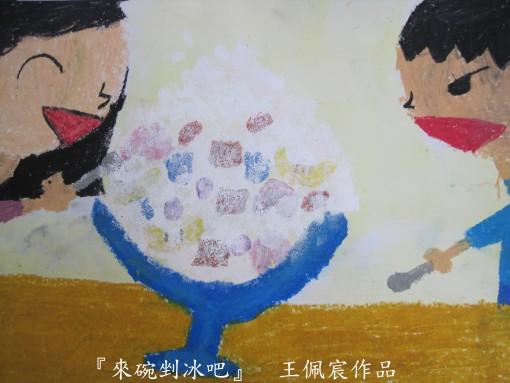IMG_3616佩宸刊頭.jpg