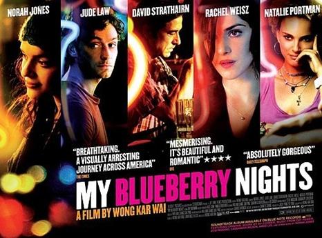 未命名 - 24藍莓夜刊頭.jpg