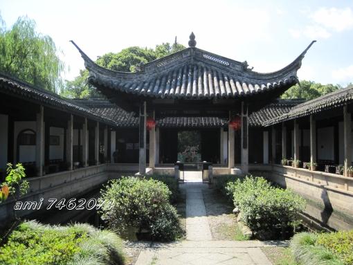 IMG_4504蘭亭刊頭.jpg