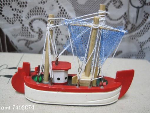 IMG_39移動的船.jpg