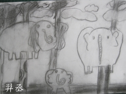 IMG_8598大象.jpg