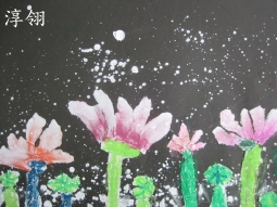 IMG_9691花.jpg