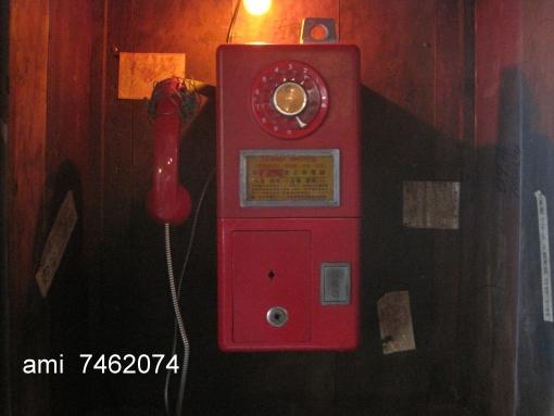 IMG_80042u0電話.jpg